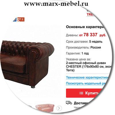 аналог дивана честер своими руками в домашних условиях