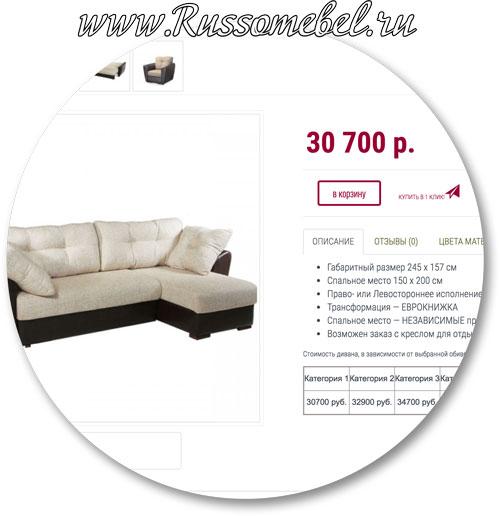 угловой диван своими руками в домашних условиях